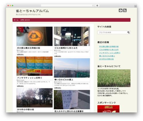 Simplicity2 WordPress template - suzumeto-chan.com
