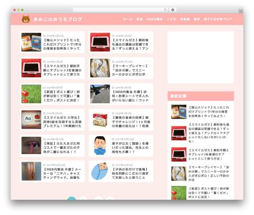 WP template SANGO - mamikoblog.com