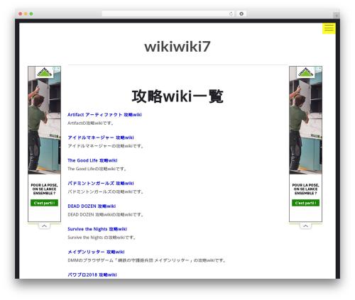 hexo best free WordPress theme - wikiwiki7.com