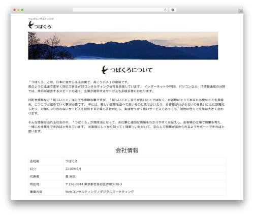 WordPress template GeneratePress - tubakuro.com