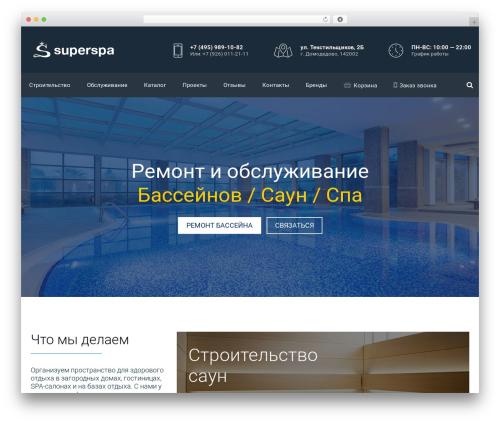 Skylar WordPress website template - superspa.ru