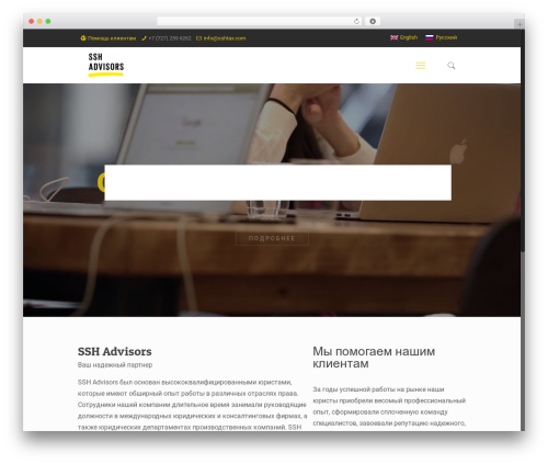 Betheme WordPress theme - sshtax.com