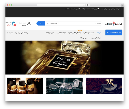 Bosmarket WordPress theme - mezoland.com