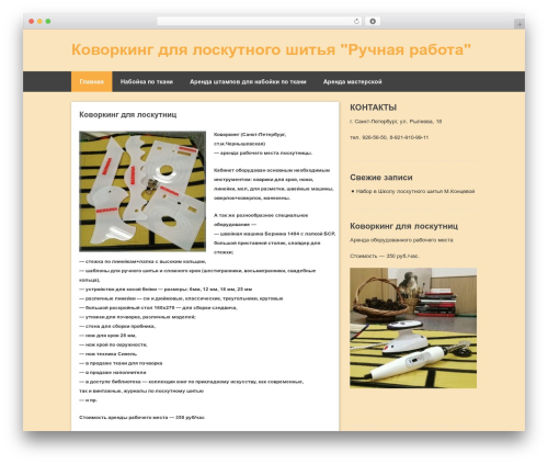 Pinboard premium WordPress theme - schooltextil.ru