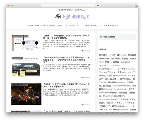 Cocoon Child WordPress theme - ikeda-lovemusic.net