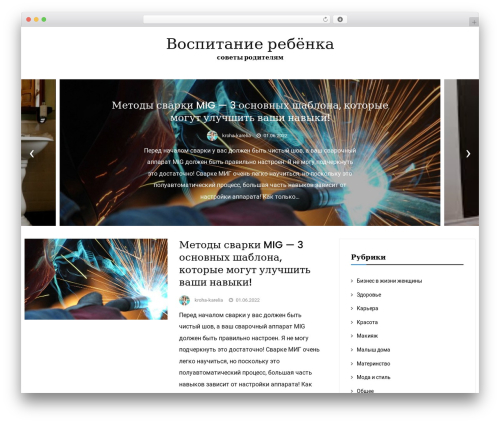 Vihaan Blog Lite WordPress theme design - kroha-karelia.ru