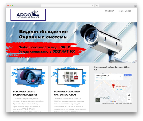 Superb Landingpage WP theme - sbargo.ru