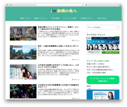 Cocoon Child WordPress website template - cefngwlad.org