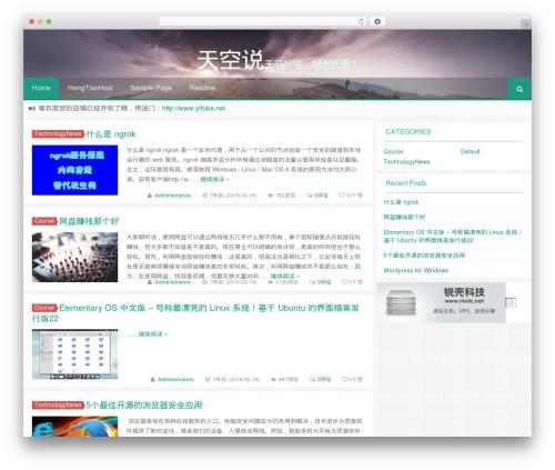 Git-master WordPress theme - skysay.org