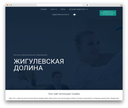 Free WordPress JetWidgets For Elementor plugin - do-tlt.ru