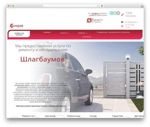 WordPress slick-menu plugin - glavgate.ru