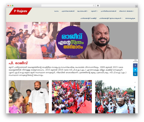Politist WordPress theme - prajeev.org