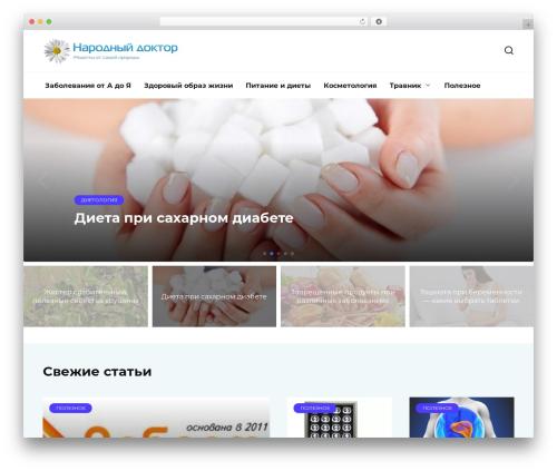 WordPress theme Reboot - narod-dok.ru