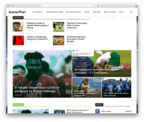 Newspaper newspaper WordPress theme - bgsport.net