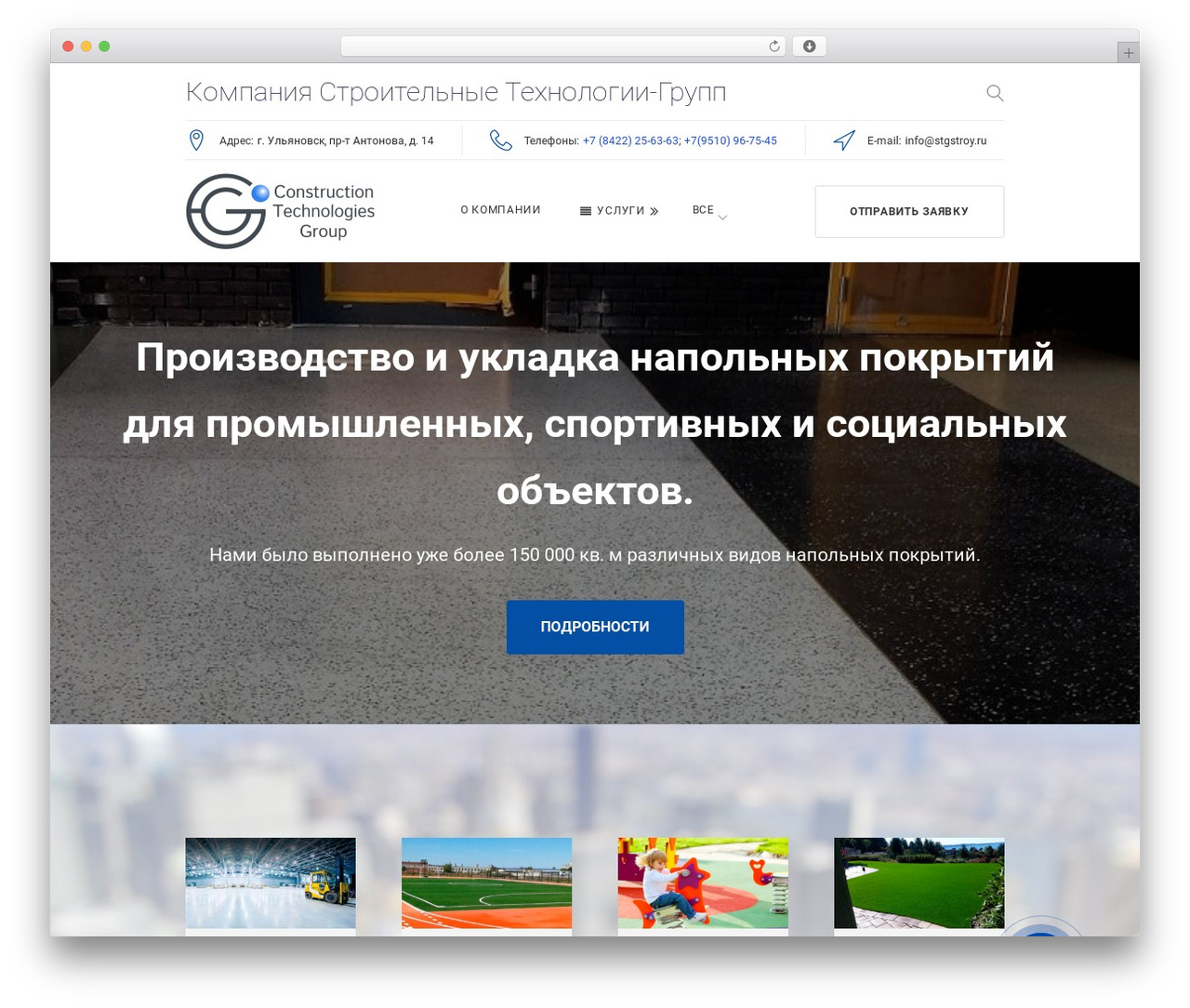 Template WordPress Monstroid2 - stgstroy.ru