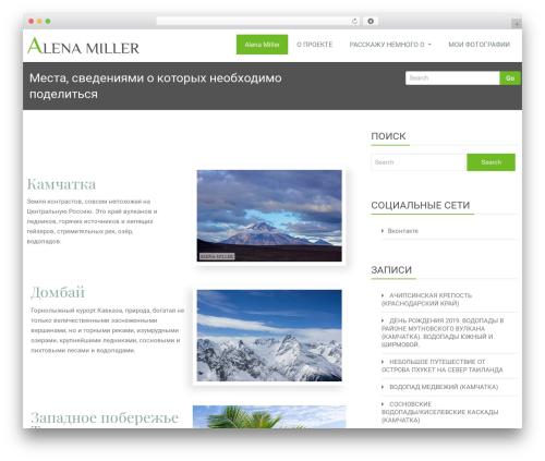 Rambo WordPress template free download - alenamiller.ru