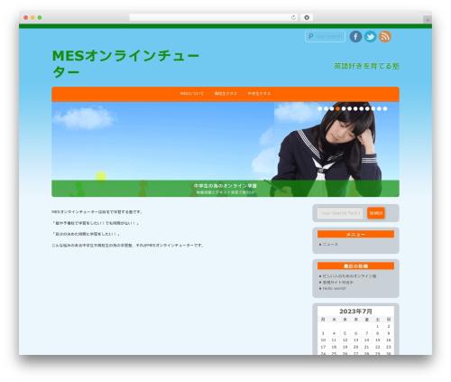 D5 Socialia free WP theme - e-soyokaze.com