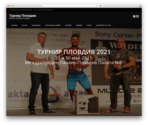 GoalKlub WordPress theme - turnirplovdiv.com