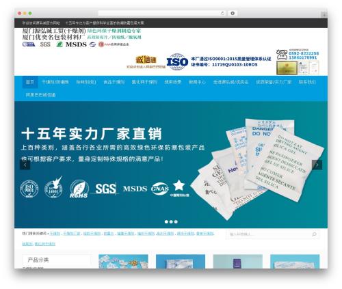 The7 best WordPress theme - xiamenganzaoji.com
