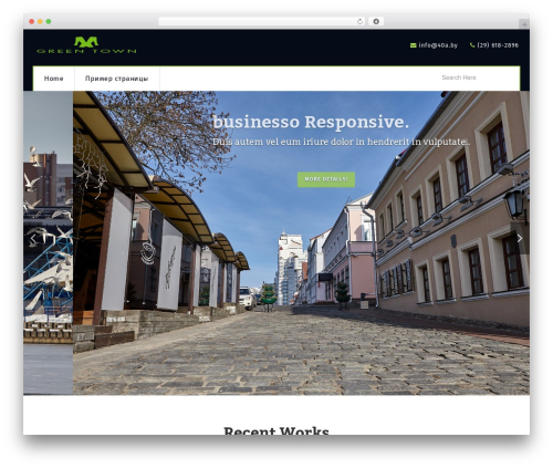 businesso WordPress theme free download - 40a.by