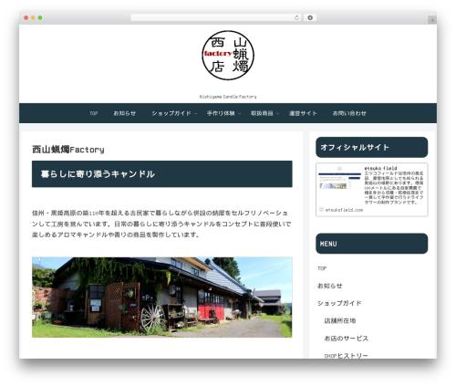 Cocoon Child WordPress theme - nishiyamarosoku.com