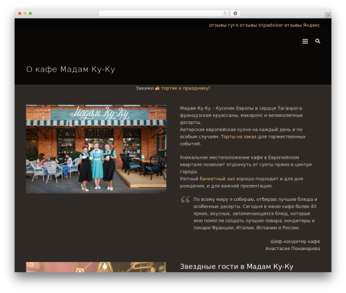 WordPress theme Impreza - postroemsya.ru