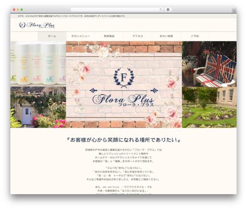 WP theme flora-plus-child - flora-plus.com