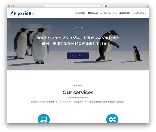 Neve top WordPress theme - flybridge.co.jp