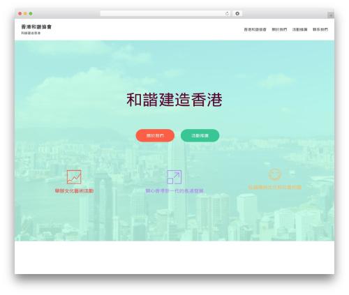 Neve WordPress website template - hkharmony.org