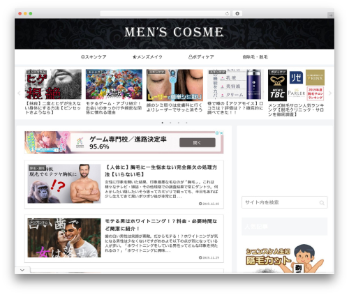 Template WordPress Cocoon Child - ci-mypage.com
