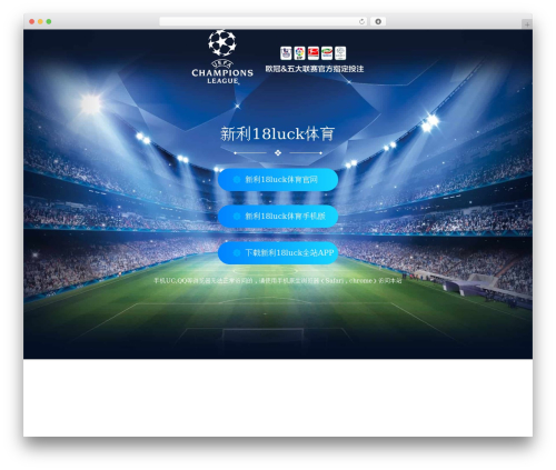 WordPress theme Sports Club Lite - red800.com