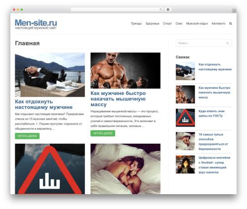 Theme WordPress neve - men-site.ru