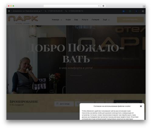 RoyBedAndBreakfast theme WordPress - park-dz.ru