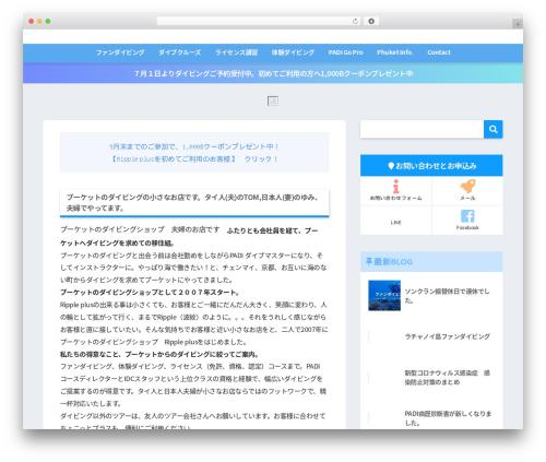 Theme WordPress SANGO - rippleplus.com