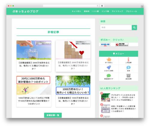 SANGO WP theme - bukiyomam.com